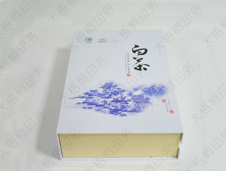 """""""白茶""""菜葉包裝禮盒"""