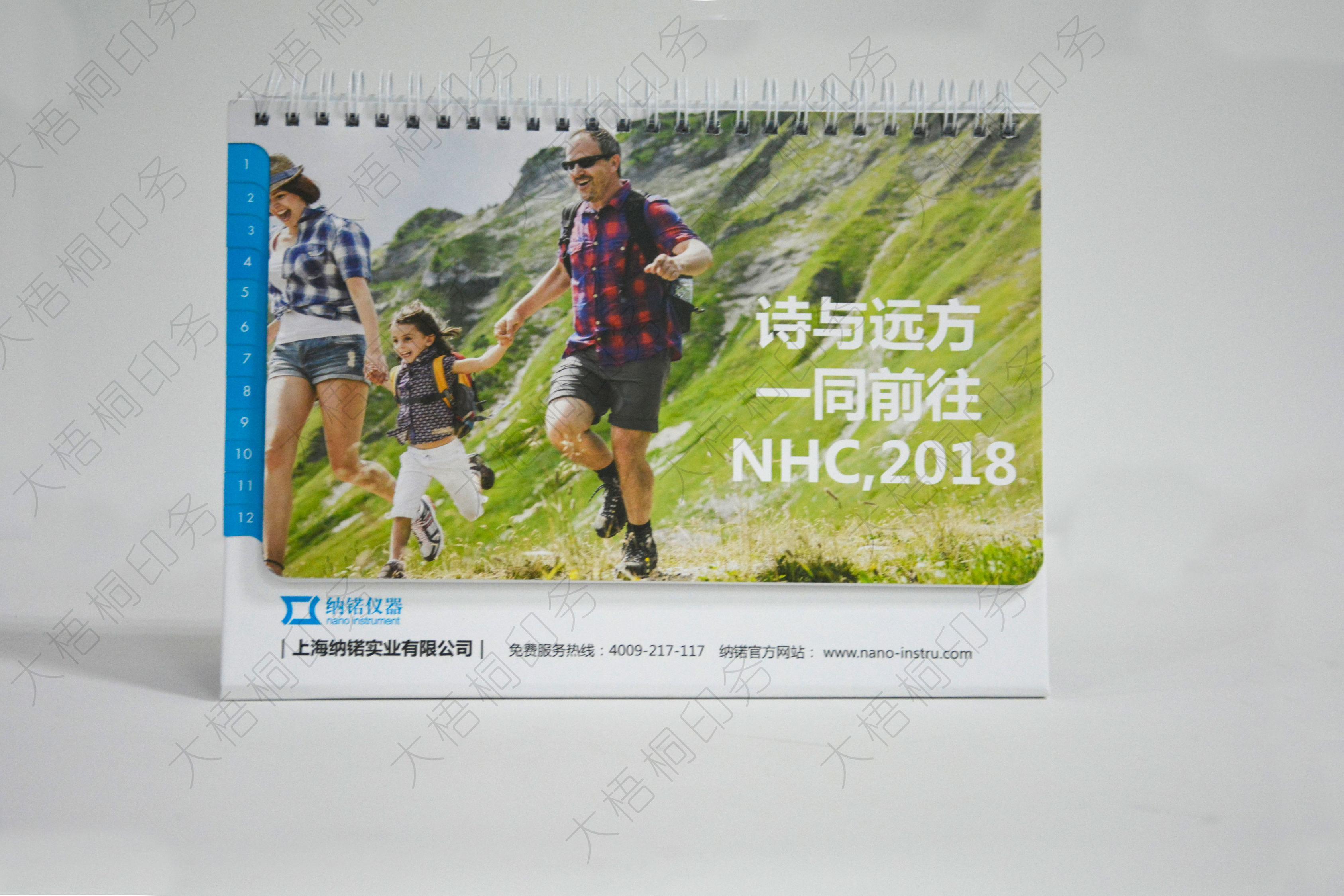 "2019""NHC""儀器臺歷帶搭扣"
