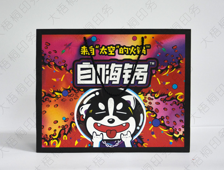 """""""自嗨鍋""""手拎袋"""